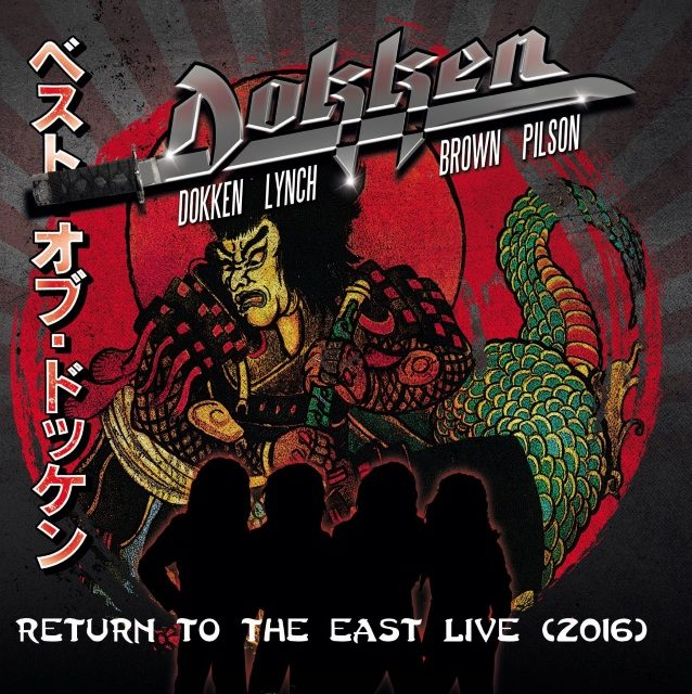 """Dokken releases video for their newest single """"It's Just Another Day""""."""