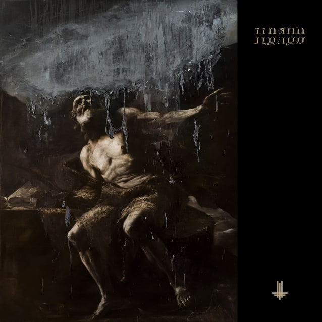 """Behemoth released a video for """"Sabbath Mater"""""""
