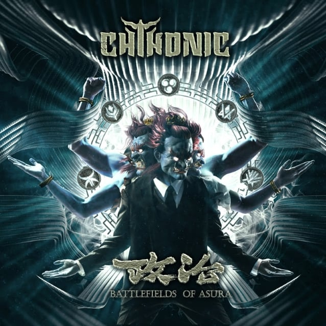 "Chthonic released a video for ""Flames Upon the Weeping Winds"""