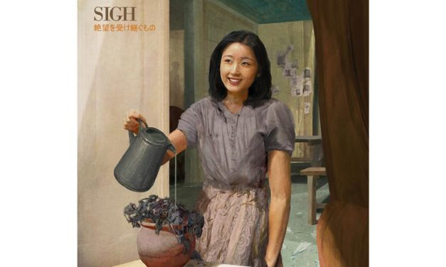 "Sigh released the song ""Homo Homini Lupus"" feat. Phil Anselmo"
