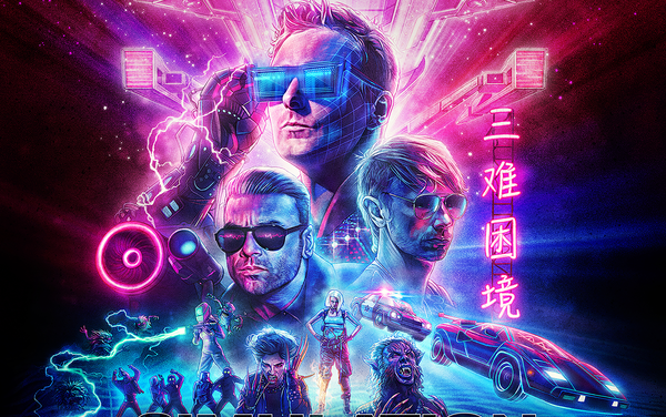 "Muse – ""Simulation Theory"""