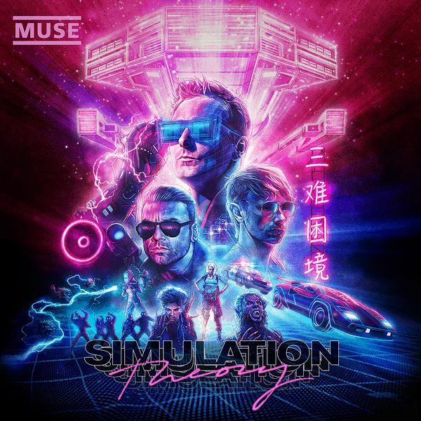 """Muse – """"Simulation Theory"""""""
