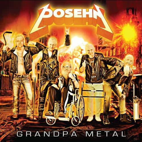 """Brian Posehn – """"Grandpa Metal"""""""