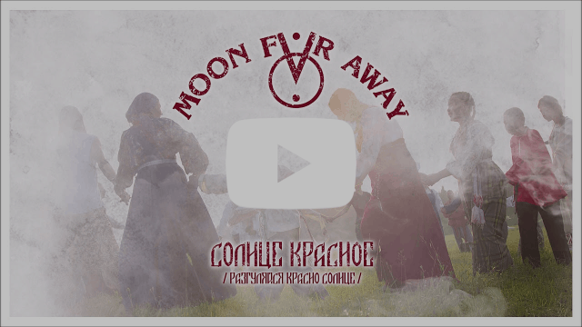 "MOON FAR AWAY Releases New Song ""Solnce Krasnoye"""